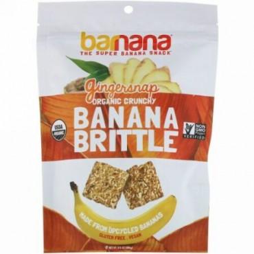 Barnana, オーガニッククランチーバナナブリトゥル、ショウガ入りクッキー、3.5オンス (100 g) (Discontinued Item)