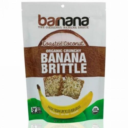 Barnana, オーガニック・クランチーバナナブリトル、トーストココナッツ、3.5 oz (100 g) (Discontinued Item)