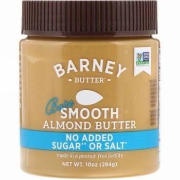 Barney Butter, アーモンドバター、ベアスムース、10オンス( 284g )