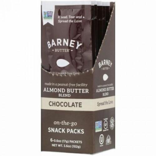 Barney Butter, アーモンドバターブレンド、携帯スナックパック、チョコレート、6包、各0.6オンス (17 g) (Discontinued Item)