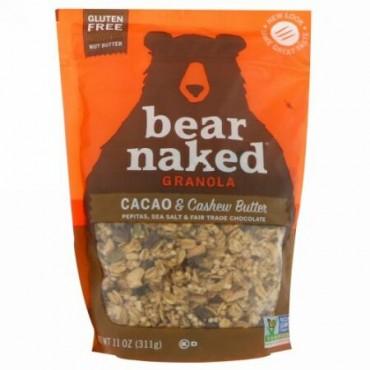 Bear Naked, グラノーラ、カカオ & カシュー バター、11 oz (311 g)