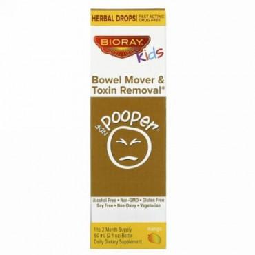 Bioray, NDFプーパ、腸閉塞と毒素を除去、キッズ、マンゴー風味、2 液体オンス(60 ml)