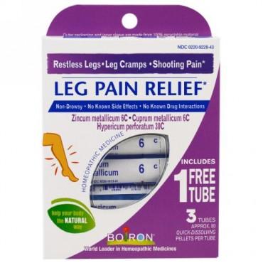 Boiron, 下肢痛緩和、3本、1本当たり速溶性ペレット剤80錠