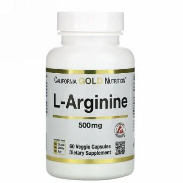 California Gold Nutrition, L-アルギニン、AjiPure(アジピュア)、500mg、植物性カプセル60粒