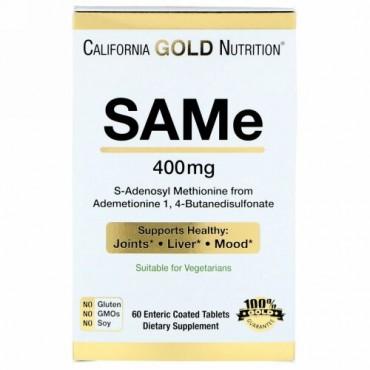 California Gold Nutrition, SAMe、 ブタンジスルホンから、400 mg、腸溶コーティング錠60個