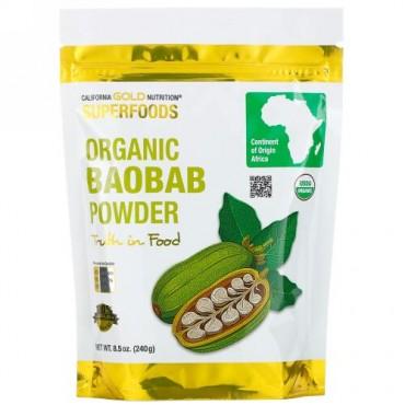 California Gold Nutrition, スーパーフード、オーガニックバオバブパウダー、8.5 oz (240 g) (Discontinued Item)