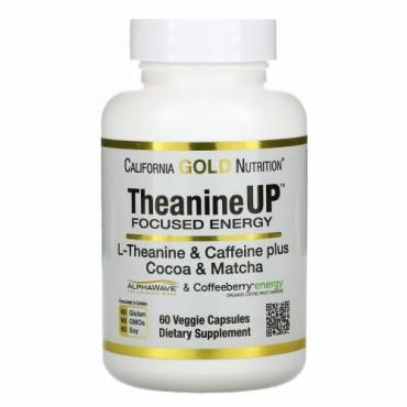 California Gold Nutrition, TheanineUP(テアニンアップ)フォーカストエネルギー、L-テアニン&カフェイン、ベジカプセル60粒