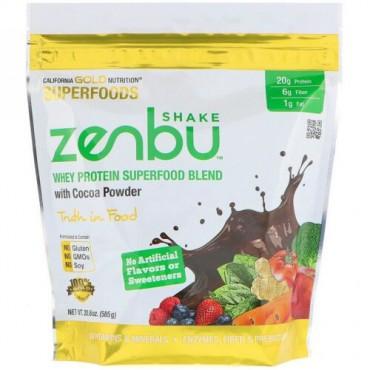 California Gold Nutrition, ゼンブシェイク、ココアパウダー入りホエイタンパク質スーパーフードブレンド、585 g(1.3 lbs) (Discontinued Item)