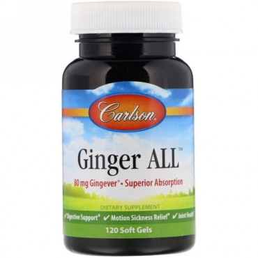 Carlson Labs, Ginger All, 120 Soft Gels (Discontinued Item)