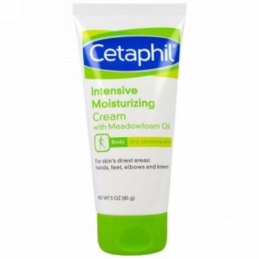 Cetaphil, インテンシブ モイスチャライジングクリーム (メドウフォーム油入り), 3オンス (85 g)
