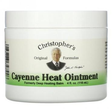 Christopher's Original Formulas, カイエン ヒート 軟膏、4 fl oz (118 ml)