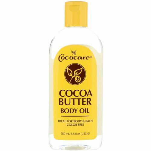 Cococare, カカオバター・ボディオイル, 8.5 液量オンス (250 ml)