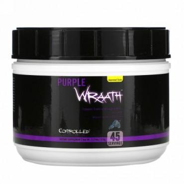 Controlled Labs, Purple Wraath、ジューシーグレープ、 1.17 ポンド (535 g)