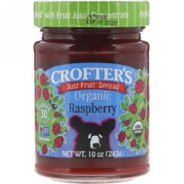 Crofter's Organic, Just Fruit Spread、オーガニック・ラズベリー、 10 oz (283 g) (Discontinued Item)