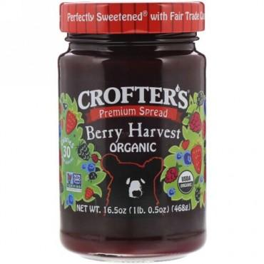 Crofter's Organic, プレミアム スプレッド、ベリー ハーベスト オーガニック、16.5 oz (468 g) (Discontinued Item)