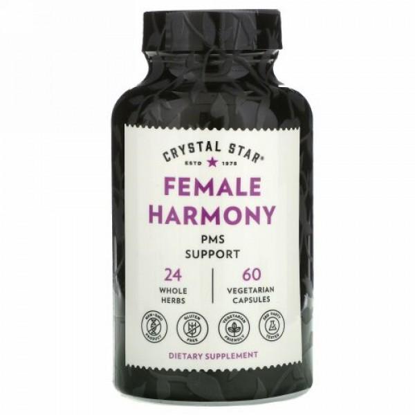 Crystal Star, 女性のハーモニー、PMSサポート、ベジカプセル60粒