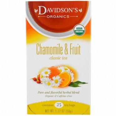 Davidson's Tea, オーガニック、カモミール & フルーツクラシックティー、カフェインフリー、25ティーバッグ、1.77オンス (50 g) (Discontinued Item)
