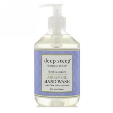 Deep Steep, アルガンオイル・ハンドウォッシュ、フレッシュラベンダー、17.6液量オンス (520 ml) (Discontinued Item)