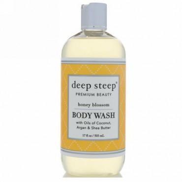 Deep Steep, Body Wash, Honey Blossom, 17 fl oz (503 ml) (Discontinued Item)