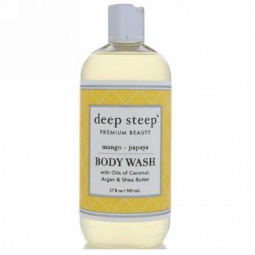 Deep Steep, ボディウォッシュ、マンゴーパパイヤ、17 fl oz (503 ml)