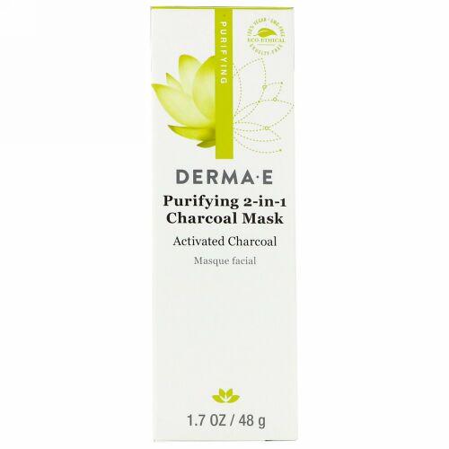 Derma E, ピュリファイング2-in-1木炭マスク、1.7オンス (48 g)