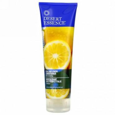 Desert Essence, コンディショナー、イタリアンレモン、8液体オンス(237 ml)