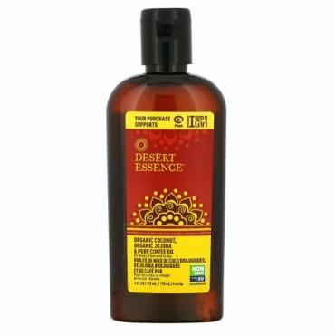 Desert Essence, オーガニックココナッツ、オーガニックホホバオイル&ピュアコーヒーオイル、118 ml(4液量オンス)