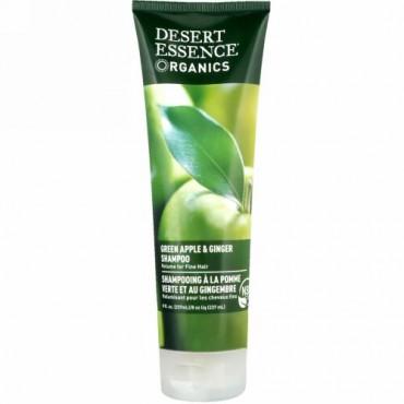 Desert Essence, オーガニック, グリーンアップル&ジンジャーシャンプー, 8 fl oz (237 ml)