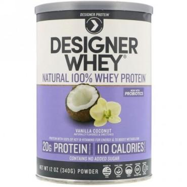 Designer Protein, デザイナーホエイ、ナチュラル100%ホエイタンパク質、バニラココナッツ、12 oz (340 g) (Discontinued Item)