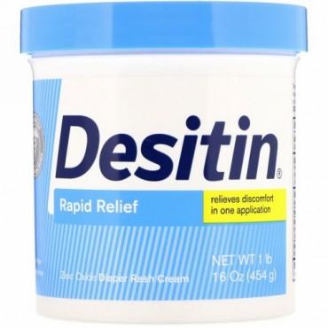 Desitin, 高速 リリーフ クリーム、 16 oz (453 g)