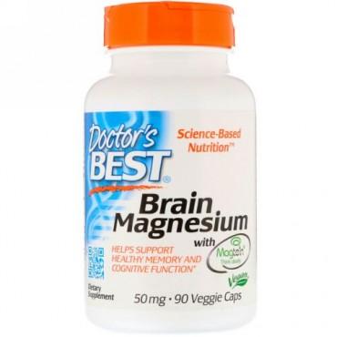 Doctor's Best, ブレインマグネシウム・ウィズ・マグテイン、50mg、ベジキャップ90錠