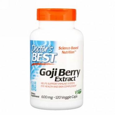 Doctor's Best, ベストゴジベリーエキス, 600 mg, 120 ベジキャップス