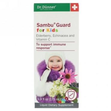 Dr. Dunner, USA, Sambuガード子供用、5.9液量オンス (175 ml) (Discontinued Item)