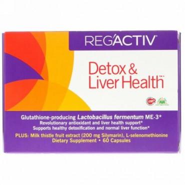 Dr. Ohhira's, リガクティブ(Reg'Activ)、デトックス&リバーヘルス(肝臓の健康)、60カプセル