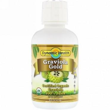 Dynamic Health  Laboratories, 認定オーガニックグラビオラゴールド、100%ジュース、16 fl oz (473 ml) (Discontinued Item)