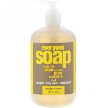 EO Products, Everyone Soap、3イン1、ココナッツ + レモン、16 fl oz (473 ml) (Discontinued Item)