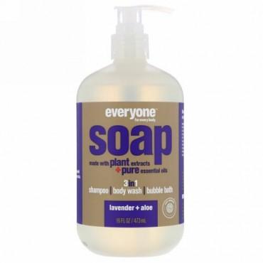 EO Products, エブリワンソープ、3イン1、ラベンダー + アロエ、16液量オンス (473 ml) (Discontinued Item)