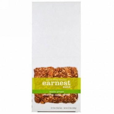 Earnest Eats, ベークドホールフードバー、アップルジンジャー、12本、各1.9オンス (54 g) (Discontinued Item)