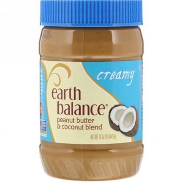Earth Balance, ココナツ&ピーナツスプレッド、 クリーミー、 16オンス (453 g) (Discontinued Item)