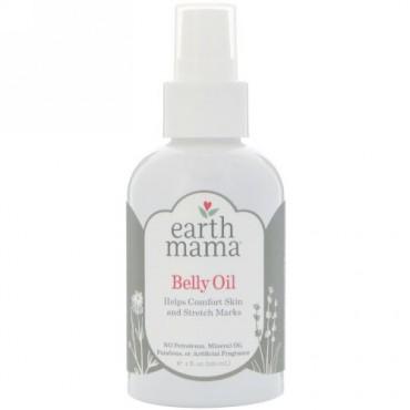 Earth Mama, ベリーオイル、4 fl oz (120 ml) (Discontinued Item)