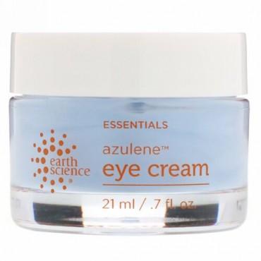 Earth Science, Azulene Eye Cream, .7 fl oz (21 ml)