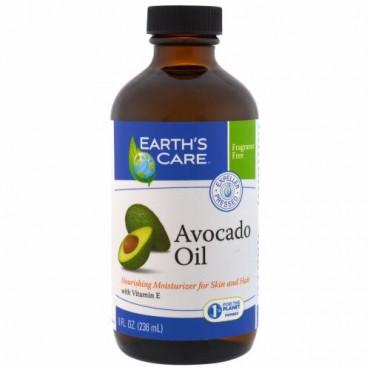 Earth's Care, アボカドオイル、8 fl oz (236 ml) (Discontinued Item)