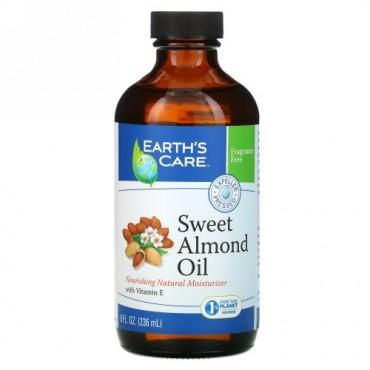 Earth's Care, スウィートアーモンドオイル、8 fl oz (236 ml)