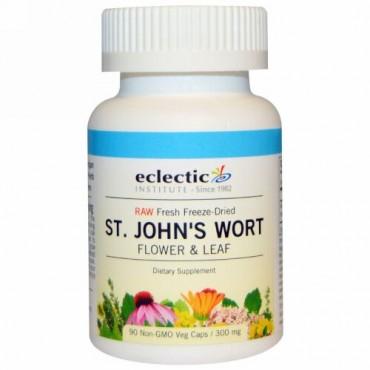 Eclectic Institute, セイヨウオトギリソウ(St. John's Wort), 300 mg, 90粒(非GMOベジタリアンカプセル)