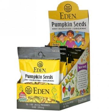 Eden Foods, オーガニック、ポケットスナックス、パンプキンシード、ドライロースト、12パック、各1 oz (28.3 g)