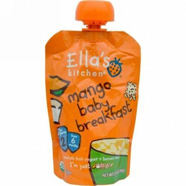 Ella's Kitchen, 赤ちゃんのマンゴーの朝食, スムースフルーツヨーグルト+ブラウンライス(玄米), 3.5オンス(99 g) (Discontinued Item)