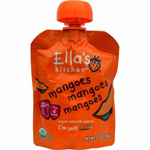 Ella's Kitchen, マンゴーマンゴーマンゴー, スーパースムースピューレ, 2.5オンス(70 g) (Discontinued Item)