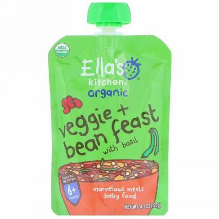 Ella's Kitchen, オーガニック、野菜 + 豆とバジルの饗宴、4.5オンス (127 g) (Discontinued Item)