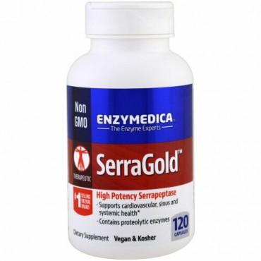 Enzymedica, SerraGold、120カプセル