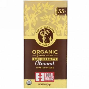 Equal Exchange, オーガニック ダークチョコレート、 トースティドアーモンド 2.8 oz (80 g)